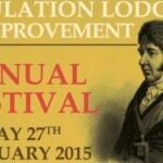 Emulation Lodge of Improvement Annual Festival – Friday 27th Feb, 2015