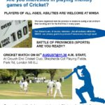 Are you interested in playing friendly games of Cricket?